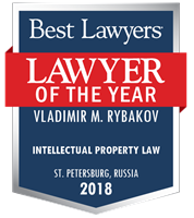 Best lawyer Rybakov