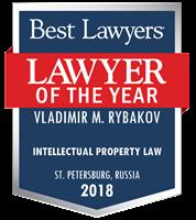 Best lawyer Rybakov